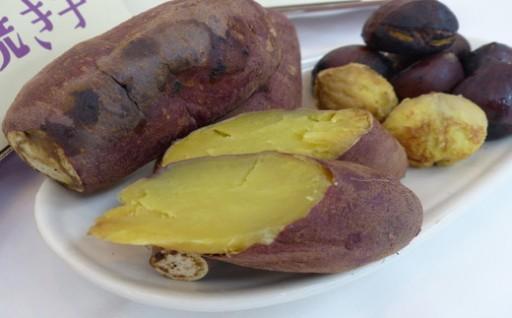 かさま焼き芋・かさま焼き栗セット
