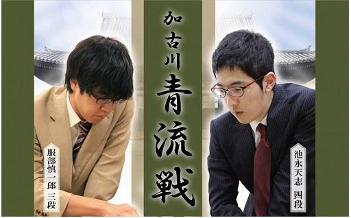 加古川青流戦交流レセプション無料参加の権利