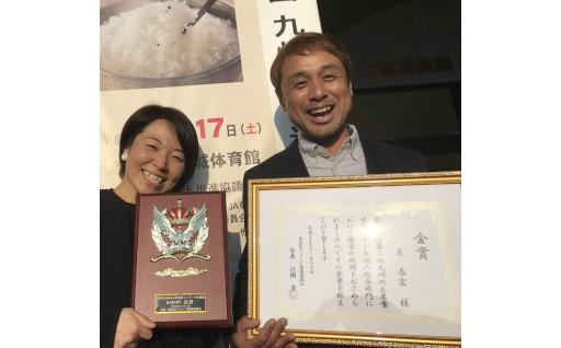 九州4位に輝いた多良木のお米「にこまるちゃん」
