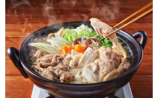 あふれだすジューシーな肉汁 みやざき地頭鶏の鶏鍋肉セット