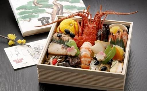 【先着100口限定】日本料理店が作る1段重のおせち(3人前)