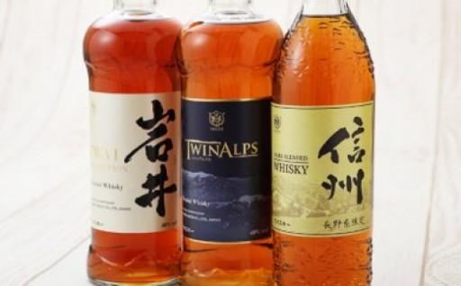 【人気3銘柄飲み比べ】本坊酒造ウイスキーギフトセット
