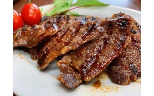 常陸牛の味噌漬け(モモ肉)約450g