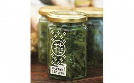 新潟県十日町市で採れる幻の山菜「花わさび」