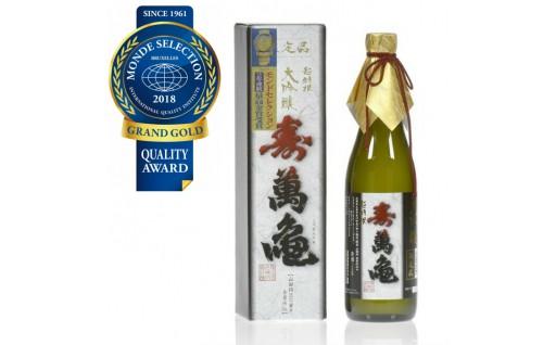 「平成30年全国新酒鑑評会」金賞受賞!限定品超特選大吟醸です