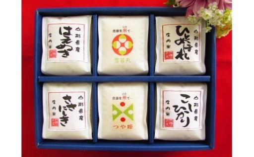 庄内米食べ比べ☆和風なデザイン包装でご贈答用にもおすすめ!