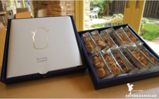 西洋菓子倶楽部のバタークッキー アソートBOX