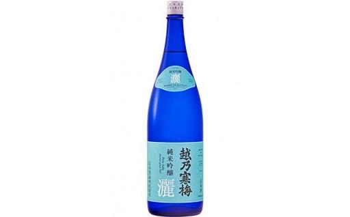 【新潟の地酒】越乃寒梅 純米吟醸 灑(さい)