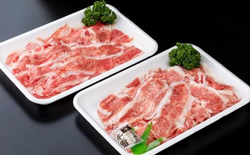 【佐賀牛】 細切れ肉 1,200g 300g×4パック