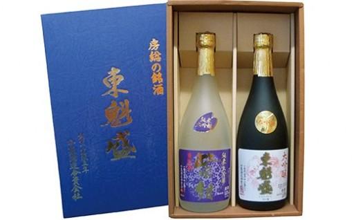 大吟醸「東魁盛」&純米大吟醸「紫紺」セット(化粧箱入)