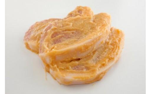 No.273 鉾田市産豚肉の味噌づけ