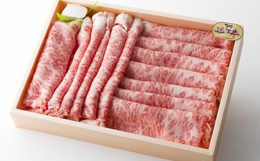 朝晩冷えてきた夕飯にぴったり!近江牛ですき焼き!(^^)!