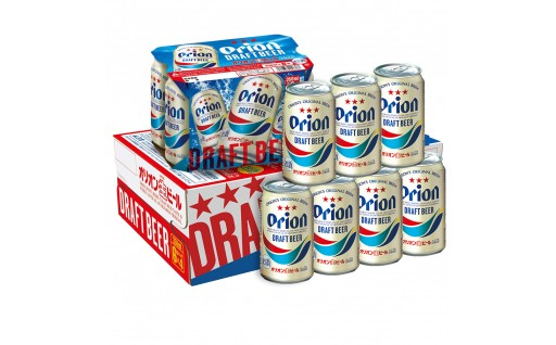 オリオンドラフトビール 350ml缶 2ケース(24缶×2)