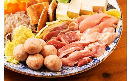 【ご当地鍋】幻の地鶏土佐ジロー鍋セット ご賞味ください