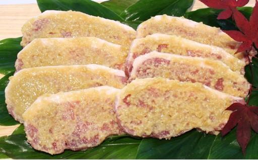 モンヴェールポーク 贅沢ロース味噌漬け2.5kg