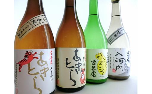 純米吟醸千本錦・純米酒・大吟醸雄町・純米吟醸入河内 セット