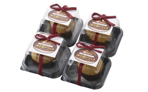 焼き栗×栗きんとん×ビターチョコ。和洋折衷な贅沢お菓子♪