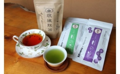 地元産の緑茶・紅茶セット