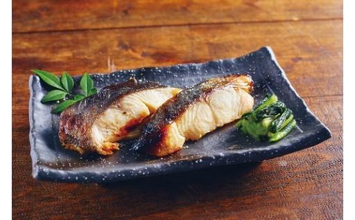 脂のりバツグン!漬魚の王道 銀だら・銀さけをたっぷり味わう!