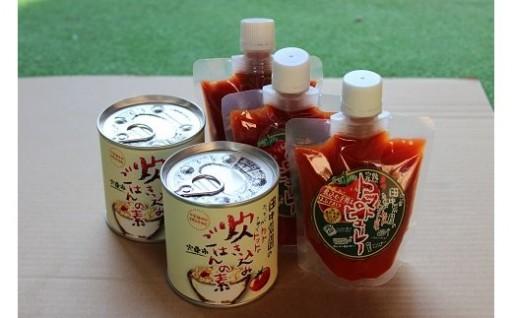 田中農園のトマトピューレと炊き込みごはんの素