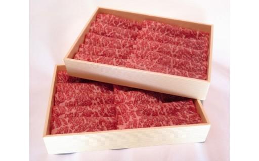 茨城県が誇る 常陸牛ローススライスセット約1kg