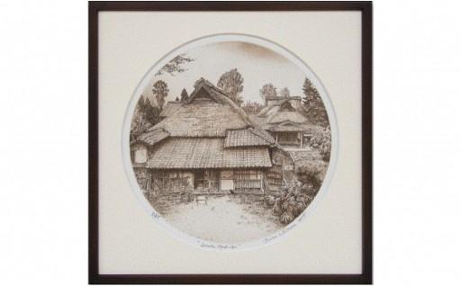 銅版画の繊細な描写◇守山市歴史的風景「大庄屋諏訪家屋敷」