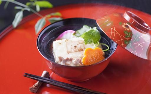 新年の計 お正月のお楽しみに「お雑煮セット」をぜひ!