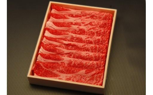 すき焼きに最適!松永牧場の牛肩ロース、絶品です♪