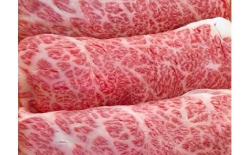 <牧場直売店>兵庫県産黒毛和牛すき焼き用ロース1kg