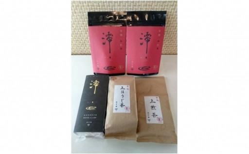 【無農薬・瑞浪産】成瀬さん家の国産紅茶&カステラ