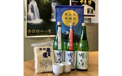 限定50セット!伊勢志摩サミット選定の日本酒!!
