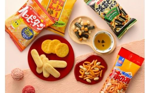 亀田の米菓小袋いろいろセット