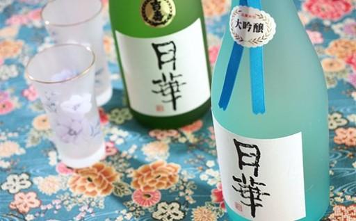 名水仕込み日本酒 「吉壽」大吟醸 月華 飲み比べセット