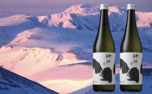 純米神川 四合瓶2本セット 地域限定酒