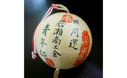 【開運花火打ち上げ権・花火玉のお守り】新年の開運祈願に