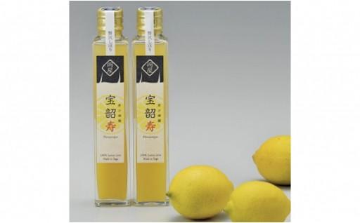 国産レモン(鹿島産)の無添加100%果汁です!