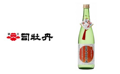 【日本酒】薄にごり生原酒のピチピチフレッシュなお酒を新年に♪