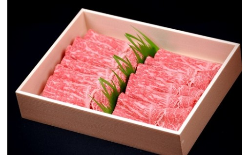 脂がさっぱりしていて食べやすいお肉です