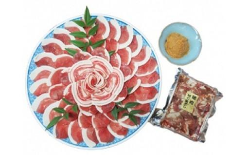 ボタン鍋や猪カレーに!冬の味覚【猪肉三昧セット】
