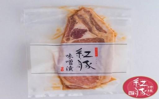 紅豚おつまみセット