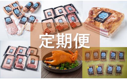 北海道十勝産 豚・鶏お楽しみ定期便♪