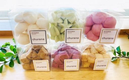 [churana]米粉クッキー&メレンゲセット 各3箱