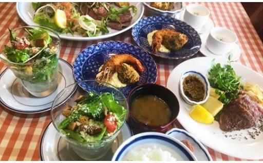 洋食Katsui ペアご招待券