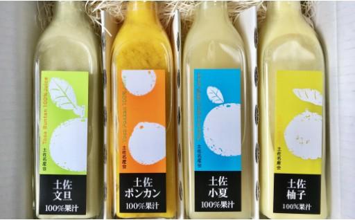 高知の旬の果実の100%ジュース\(^o^)/