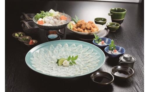 【平戸市】冬の食卓にいかが?平戸おうごんとらふぐ贅沢セット