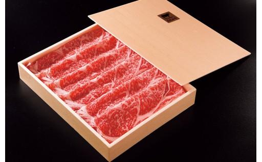 ★贅沢★鳥取和牛のすき焼き用肉!和牛の旨味を堪能!