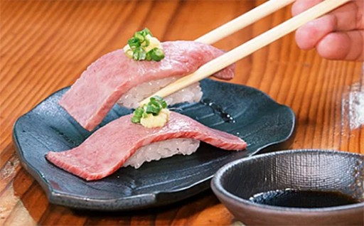 石垣島おいしい処の食事券