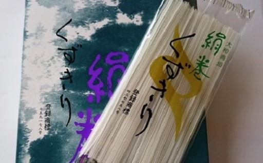 鍋の季節到来!吉野本葛の持つ風味と透明感をご堪能下さい!
