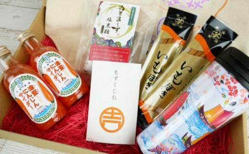 【特産品セット】旅するうるま!うるまの島めぐりセット