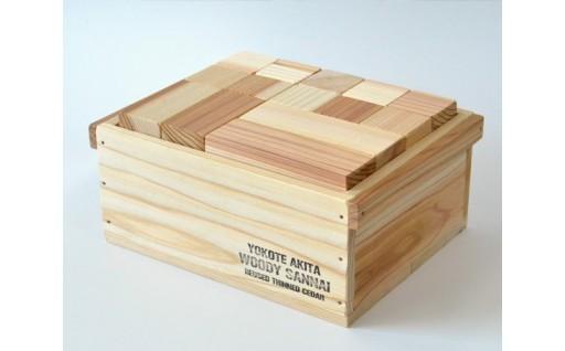 秋田県産スギ材を使用した積み木。スギの手触りを感じて下さい。